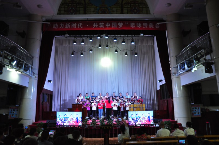 A worship and praise concert was held in Shanxi Linfen Church on the evening of Aug 15, 2019.
