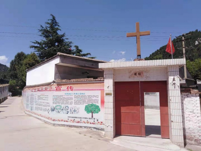 Feng County Church