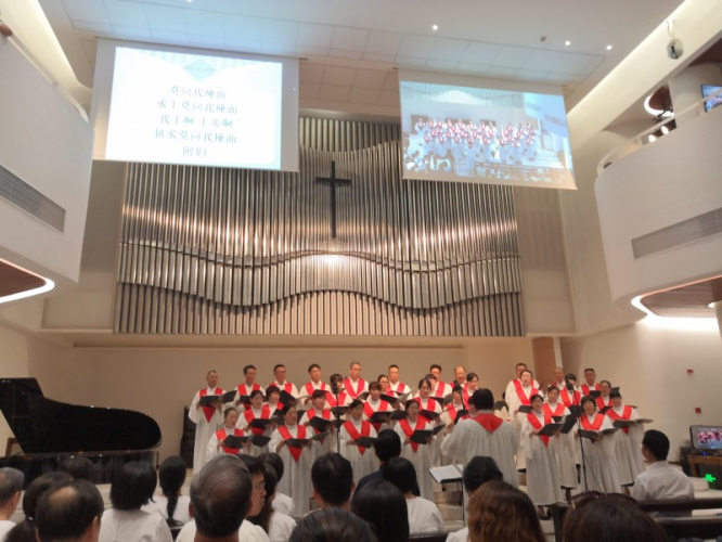 The choir of Shenzhen Buji Church performed in Fuzhou Huaxiang Church, Fujian, on Aug 17, 2019.