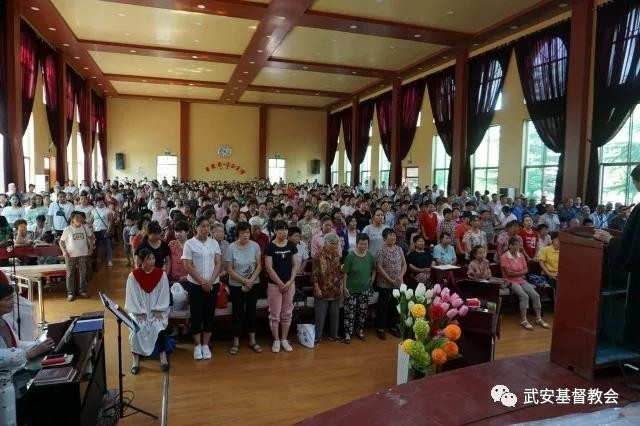 A baptism service was held in Wuan Church, Hebei on Aug 18, 2019.