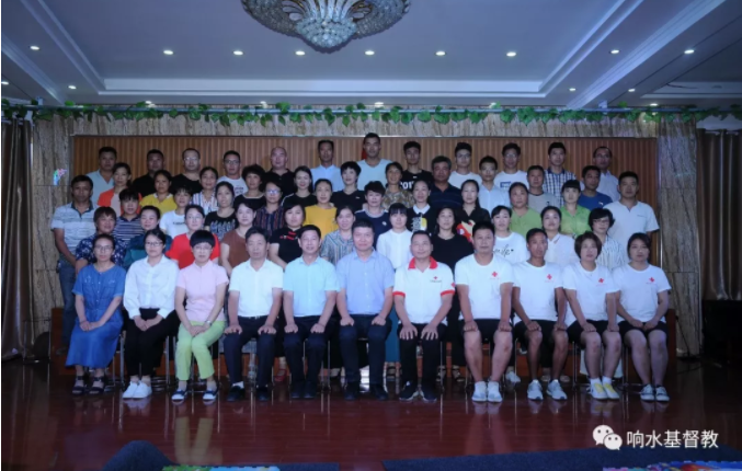 The group photo of the participants and trainers the first emergency rescuer training session initiated by Xiangshui County TSPM on Aug 22, 2019