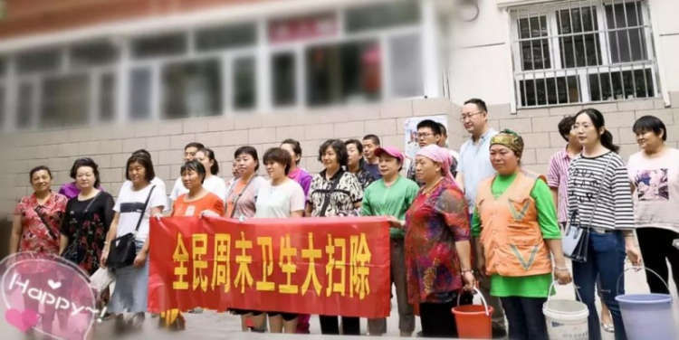 The group photo of the participants who joined a weekend cleaning campaign launched by Heping Bei Lu Community on Sept 1, 2019