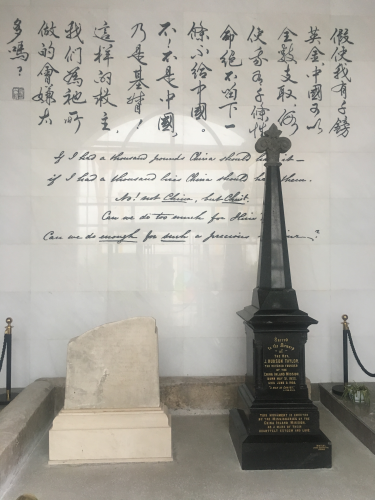 Inside the Hudson Taylor Memorial Building in Zhenjiang,