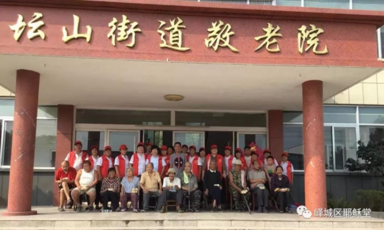 The volunteers of Houqiao Church in Yicheng District, Zaozhuang, Shandong visited Tanshan Street Nursing Home on Sept 8, 2019.