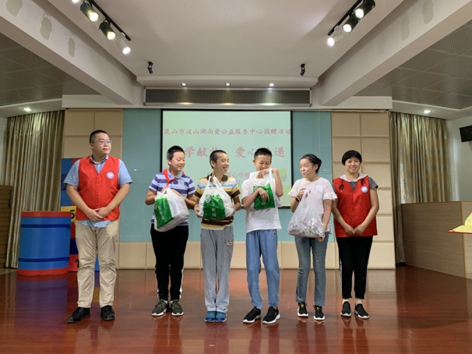 The students of Kunshan School for the Deaf received snacks from Dianshanhu Shang'ai Public Welfare Service Center on Sept 17, 2019.