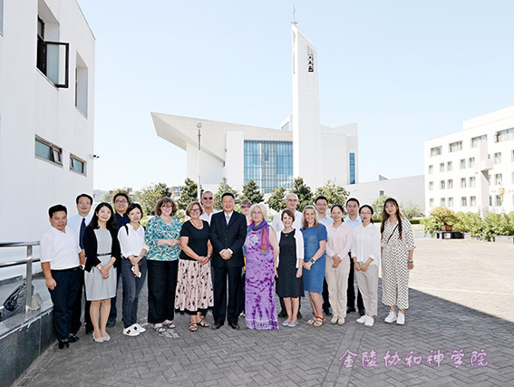On September 1, 2019, Churches Together in Britain and Ireland (CTBI) paid a visit to China's national Nanjing Union Theological Seminary.