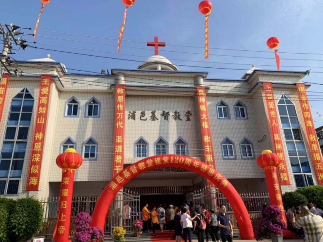Puyi Church in Zhangzhou, Fujian celebrated its 120th anniversary on Oct 7, 2019.