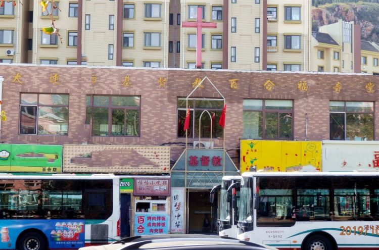 The Dalian Lily Gospel Church.