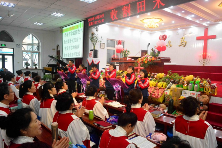The thanksgiving service was held in Anshan Shahe Church on Oct. 20, 2019.