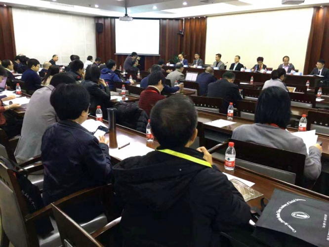 The 2019 Conference on the Study of Christianity was held in Beijing in Oct 2019.