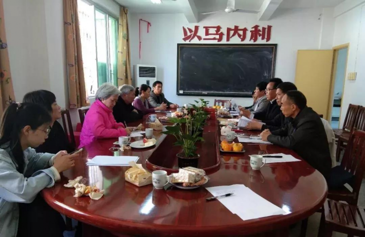 A delegation from Ningde CC&TSPM of Fujian paid a visit to local churches in Gutian County on Nov 13, 2019.