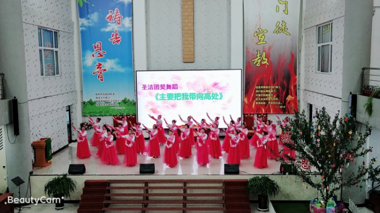 Nanzhan Church of Dengfeng County, Liaoyuan, Jilin province held a praise and worship service on Nov 17, 2019.