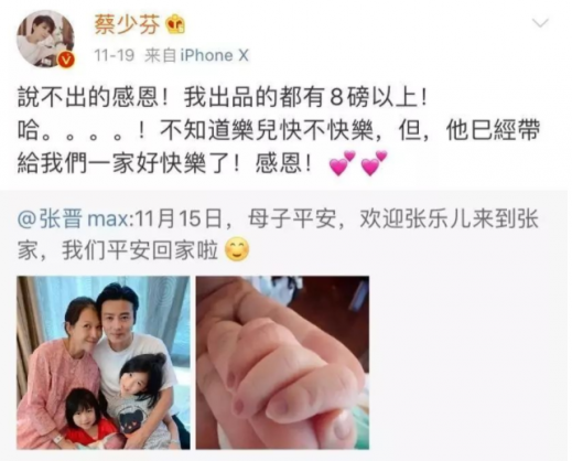 Ada Choi commented on the delivery announcement post released by her husband Max Zhang, saying that she felt grateful for their new baby son.