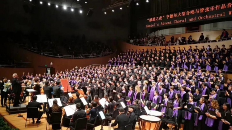 The faculty and students of East China Theological College joined a large music concert of Handel's Messiah on Dec. 1, 2019.