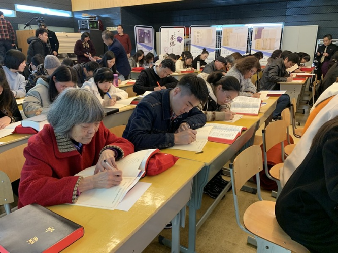 "On Dec. 7, 2019, 100 Christians gathered in Hangzhou Chongyi Church to transcribe the Bible for half an hour to mark ""Bible Day""."