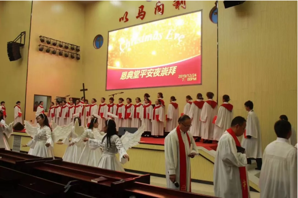 Jiangxi Bible School