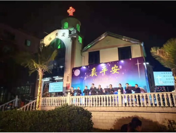 Nan'an Church, Fujian