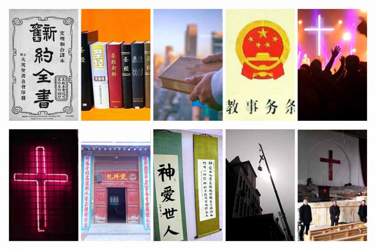 The top 10 Christian news items about Christianity in China in 2019