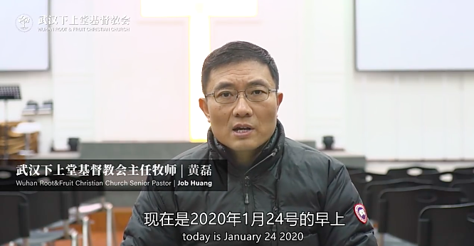Huang Lei, the pastor of the Root & Fruit Christian Church in Wuhan, encouraged the congregation to have faith in a video on Jan. 24, 2020.