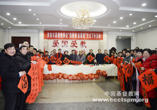 Ji'nan CC&TSPM celebrated an event named