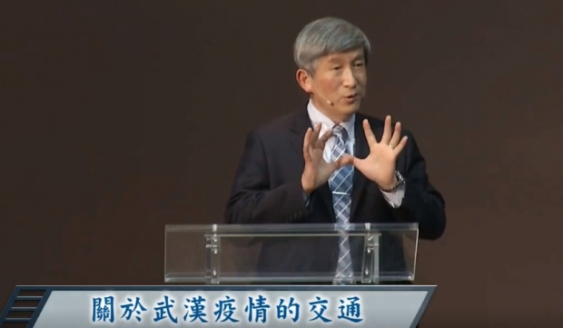 Rev. Yu Hongjie talked about the Wuhan conovarius outbreak on January 26, 2020.