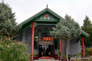 Liaoyang Church