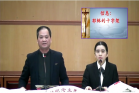 On April 10, Qingyang Church in Jinjiang City of Fujian Province held an online communion service on Good Friday.