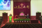 Screenshot of a live Chinese New Year evangelistic meeting held by Beijing Gangwashi Church on February 17, 2021