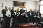 A seven-person delegation from the Billy Graham Evangelistic Association visited a church in Guang'an, Sichuan in mid-November 2019.