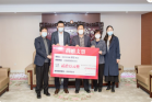 On  March 16t, 2020, Guo Yang, a Chinese businessman from Canada, donated 200,000 yuan to the Amity Foundation